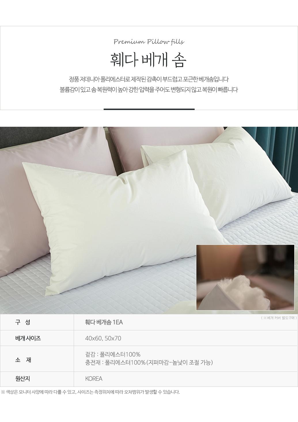 hp_pillow03.jpg