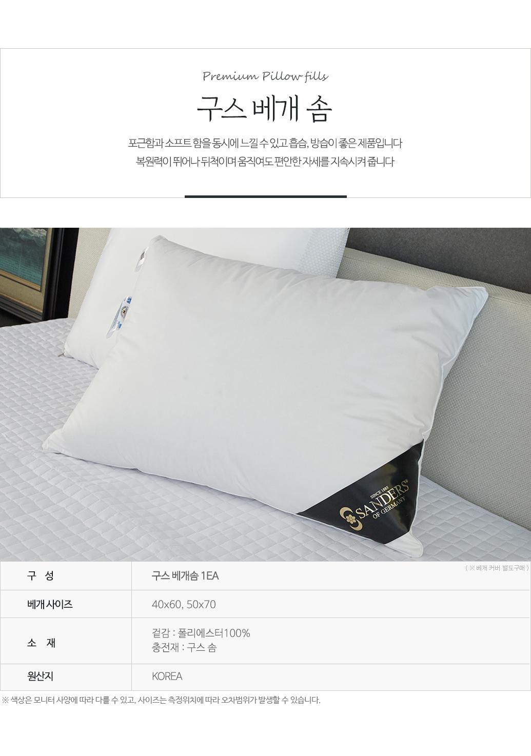 hp_pillow04.jpg