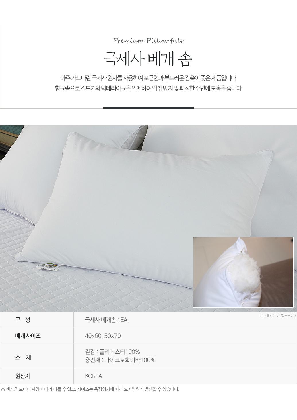 hp_pillow05.jpg