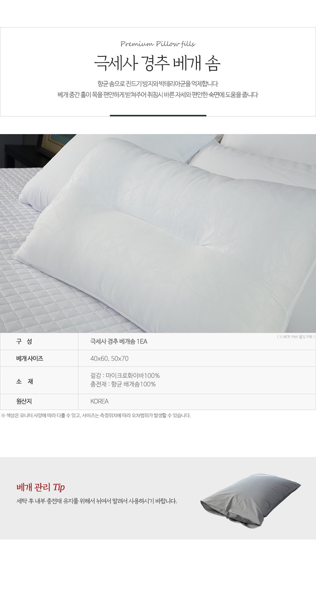 hp_pillow06.jpg