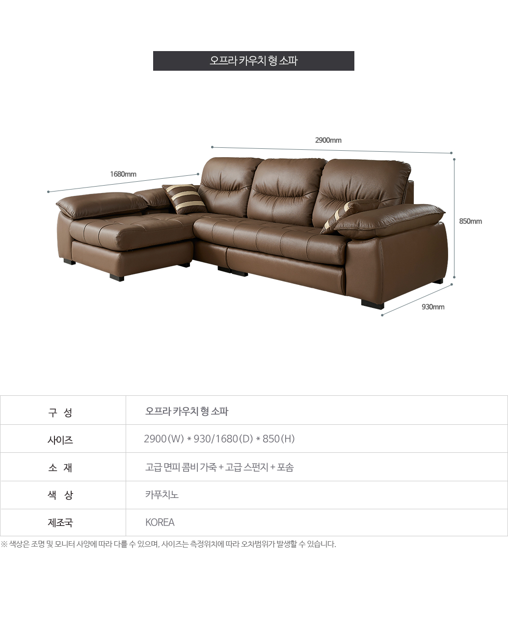 gr_oprah_couch03.jpg
