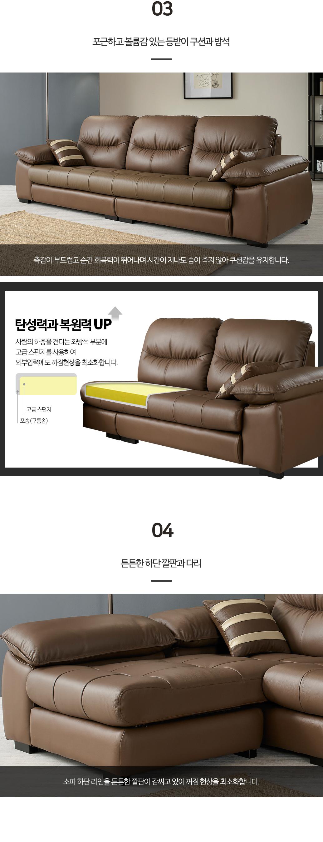 gr_oprah_couch06.jpg