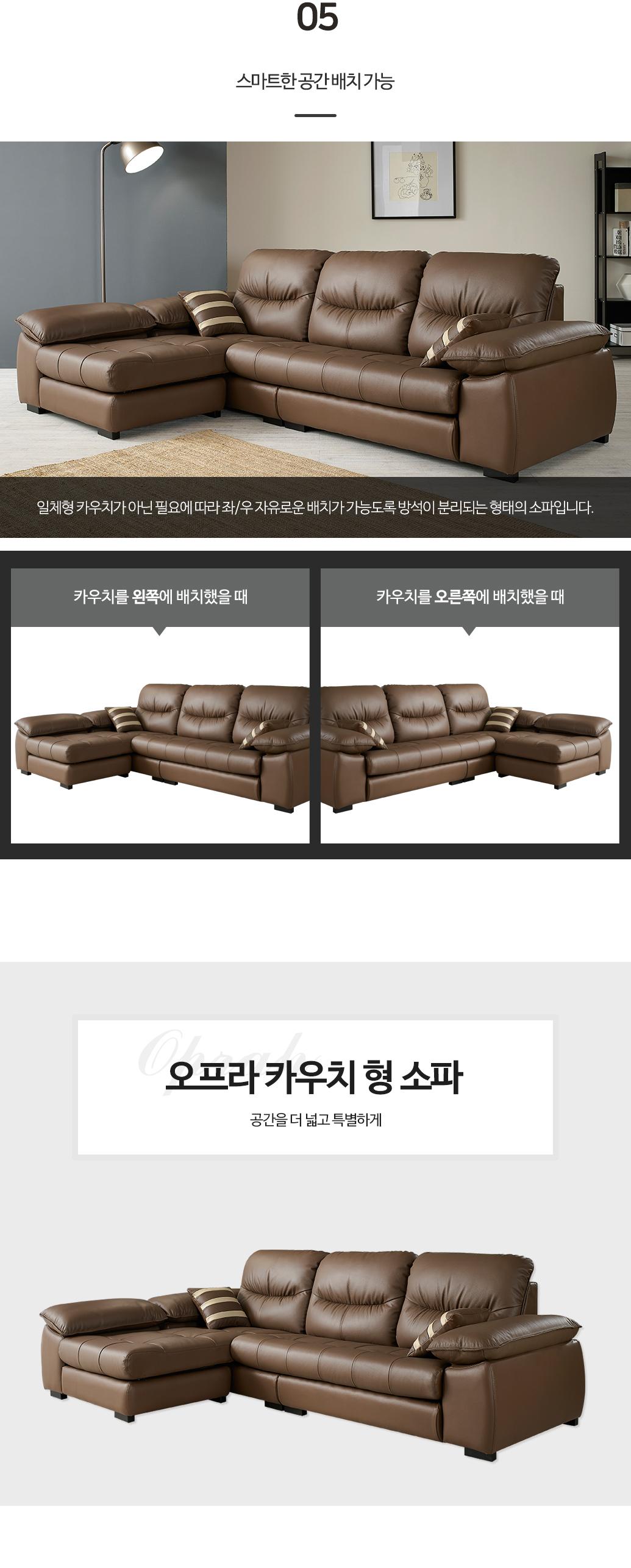 gr_oprah_couch07.jpg