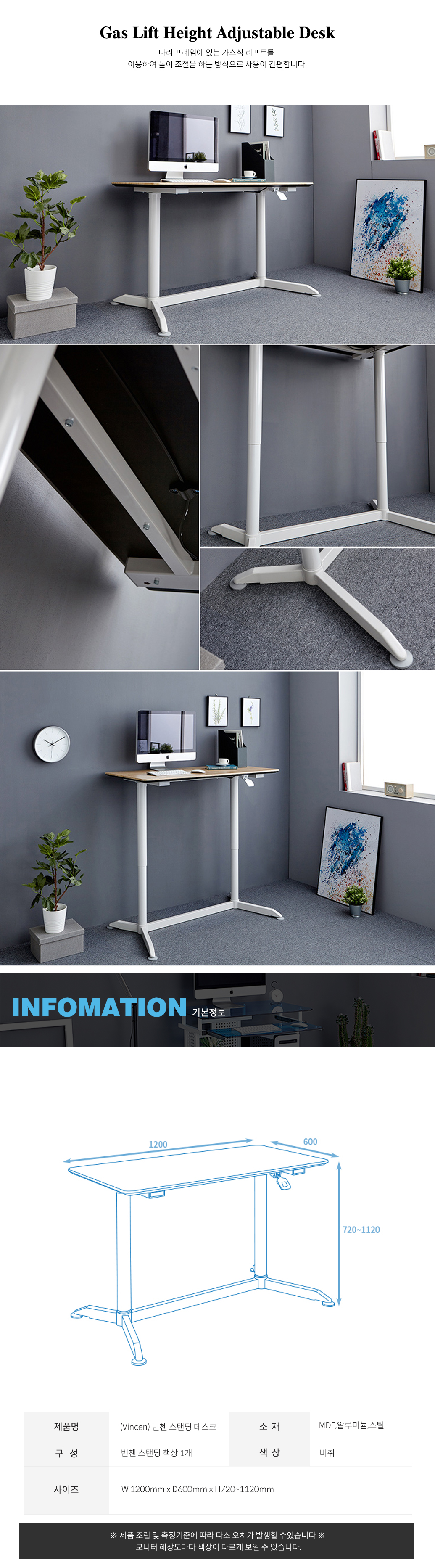 Vincen_desk_3.jpg
