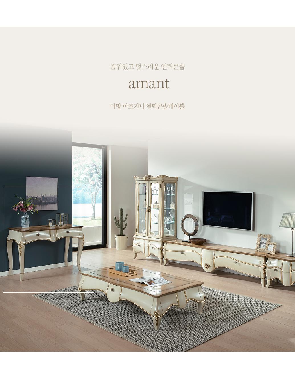 amant_01.jpg