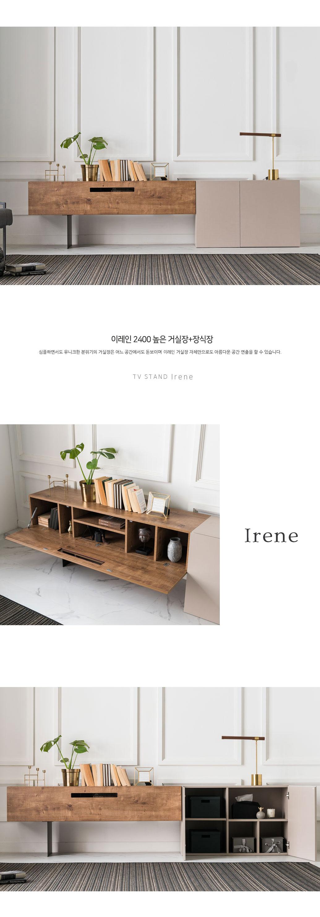 Irene_high2_02.jpg