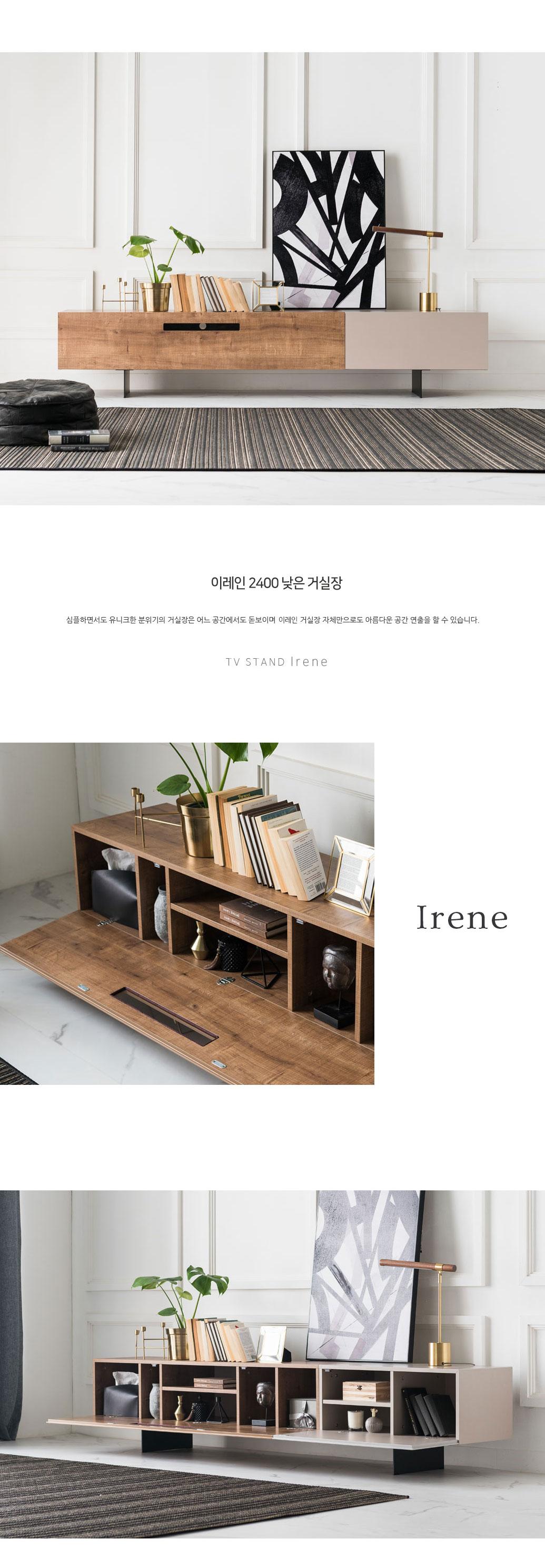 Irene_low_02.jpg