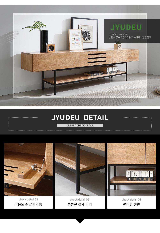 jyudeu_do_5.jpg