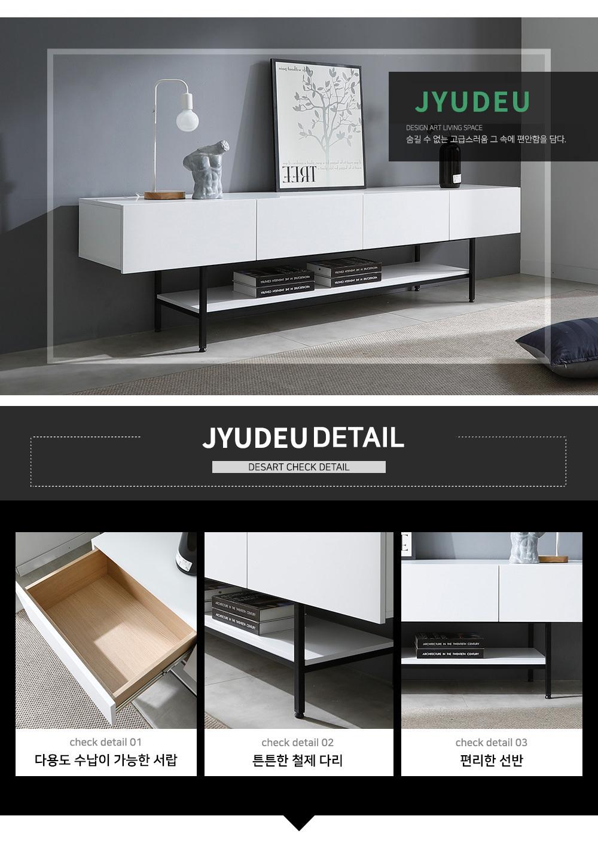 jyudeu_5.jpg