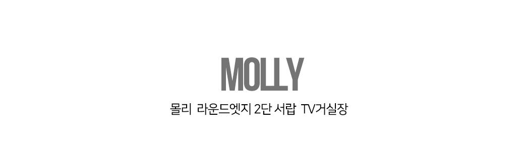 molly_01.jpg