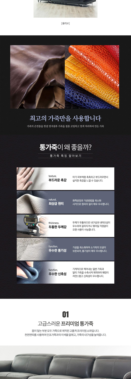 Uba_leather_02.jpg