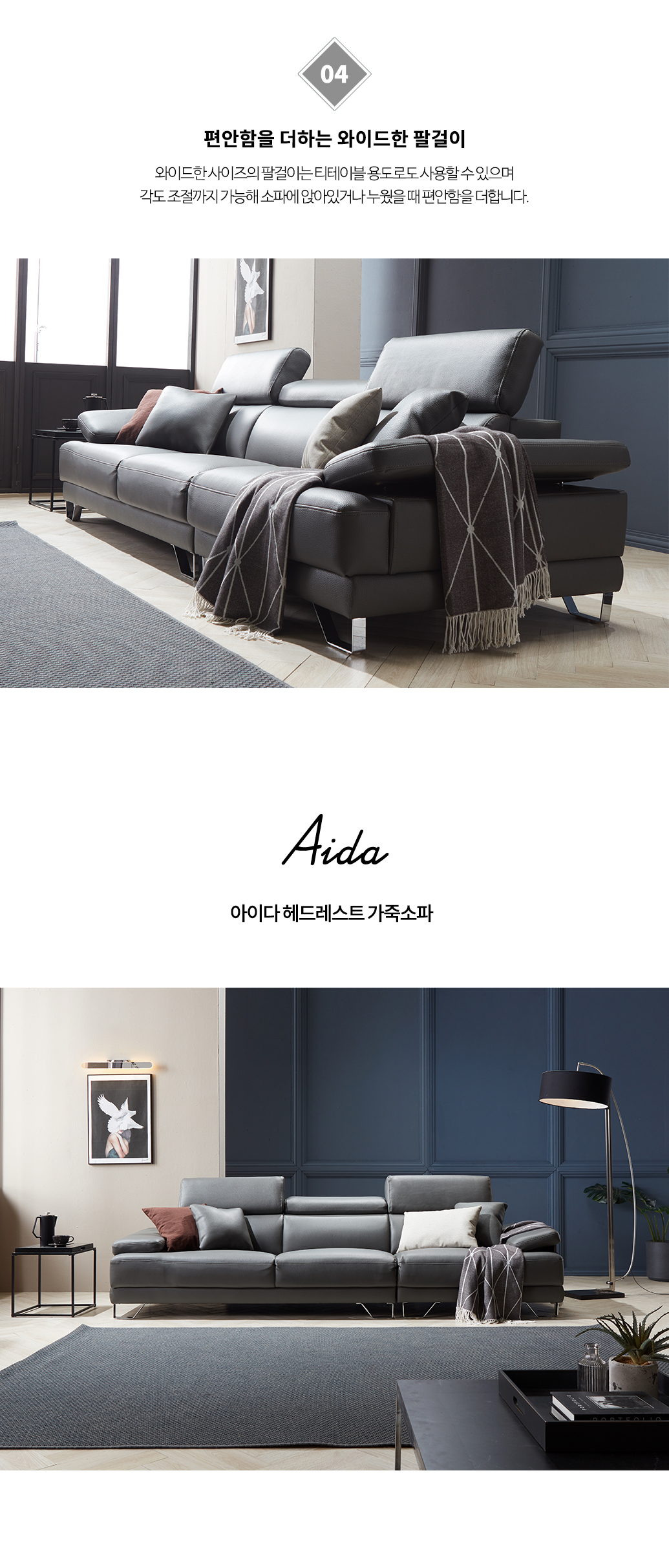 aida_07.jpg