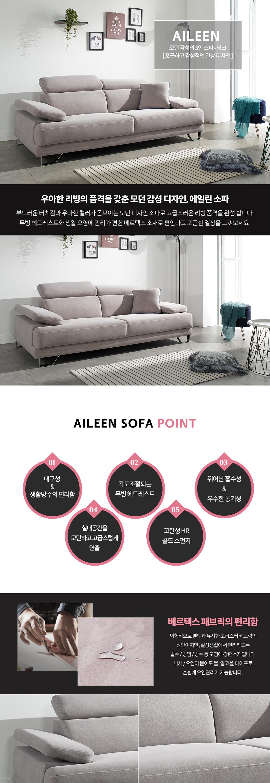 aillen_sofa_3_pink_1.jpg