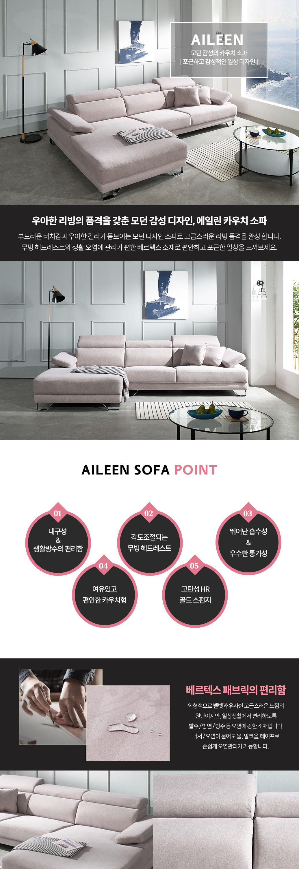 aillen_couch_pink_1.jpg