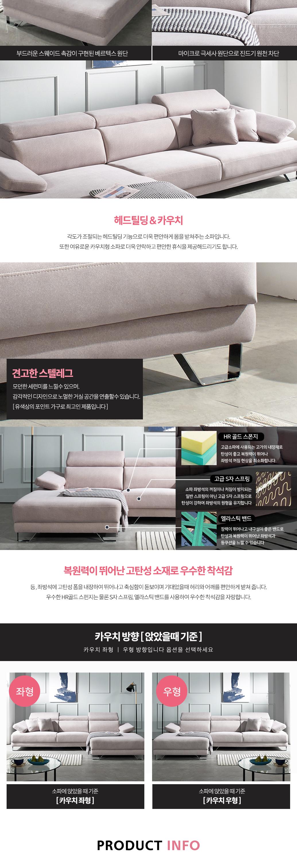 aillen_couch_pink_2.jpg