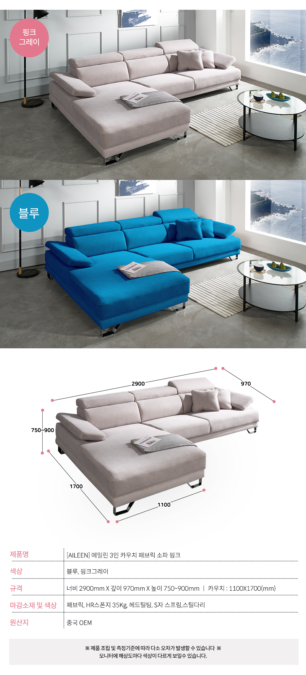 aillen_couch_pink_3.jpg