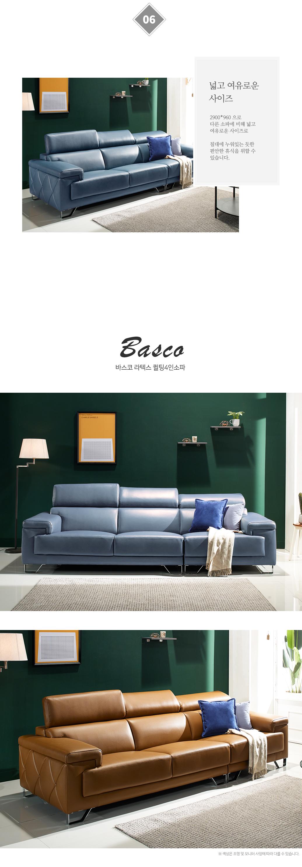 basco4_07.jpg