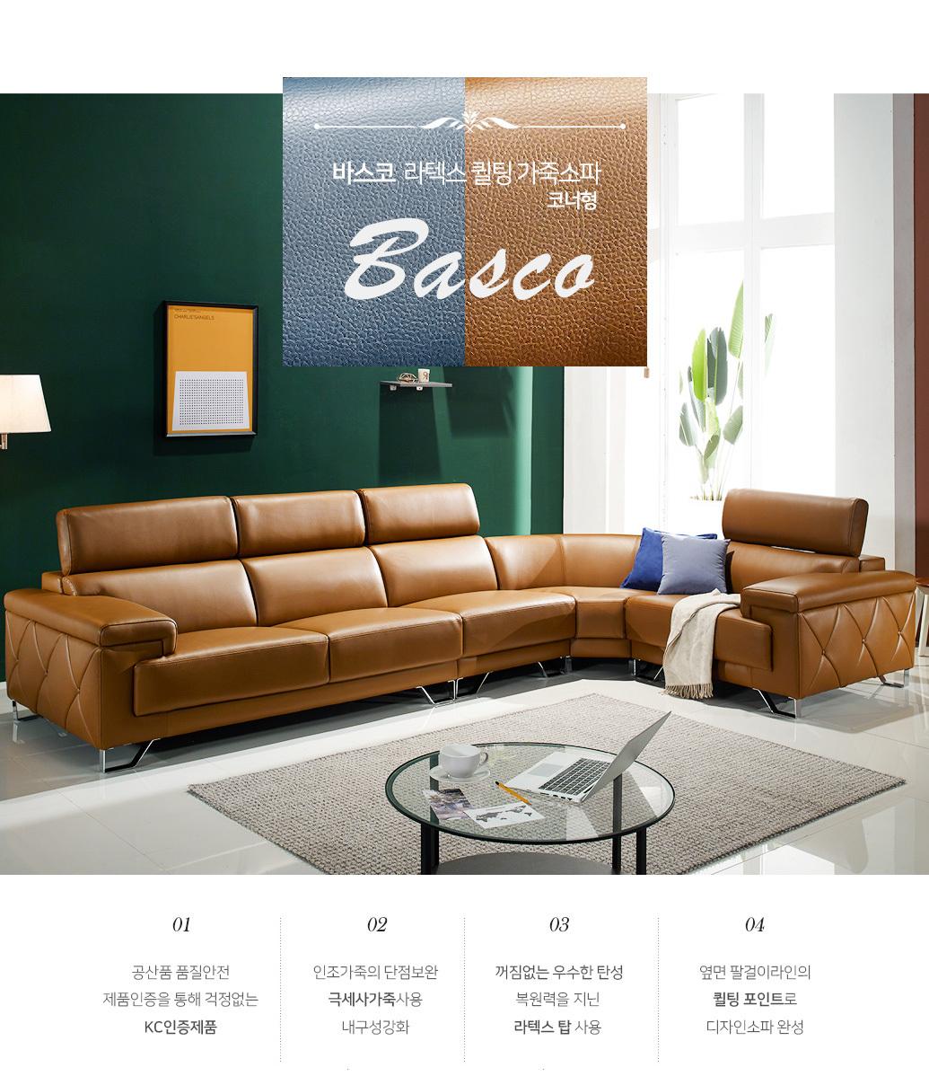 basco_coner_01.jpg