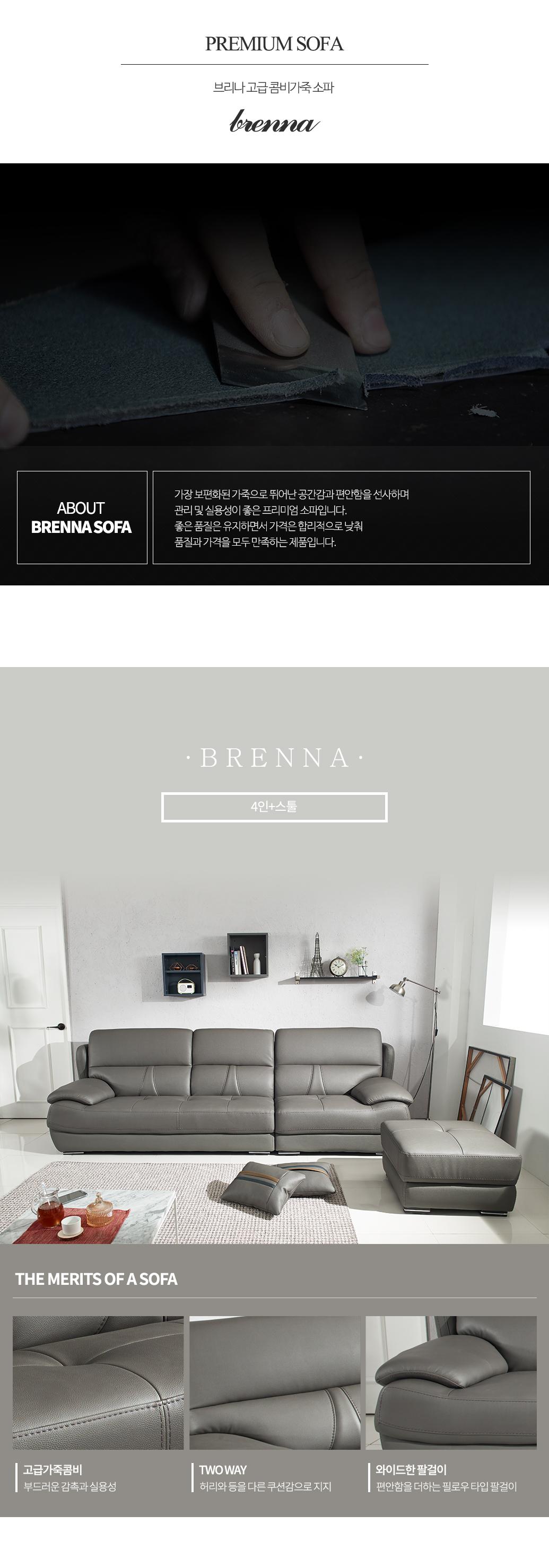 brenna01.jpg