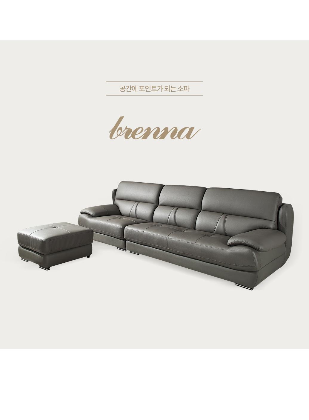 brenna07.jpg