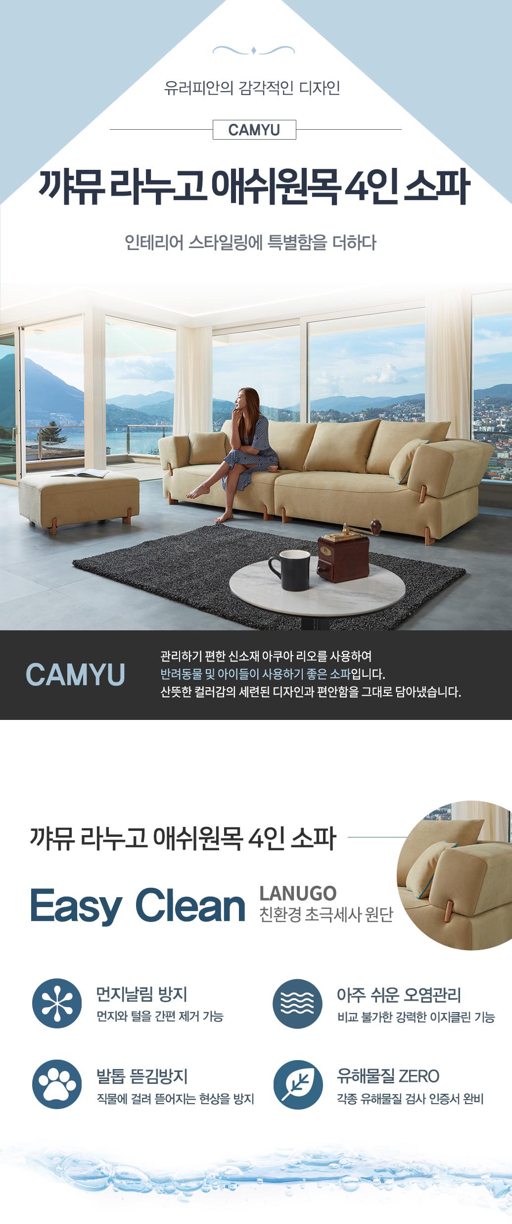 CAMYU_01.jpg