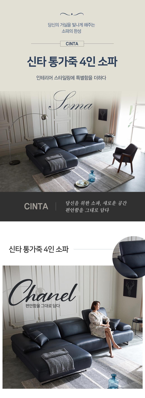CINTA_01.jpg