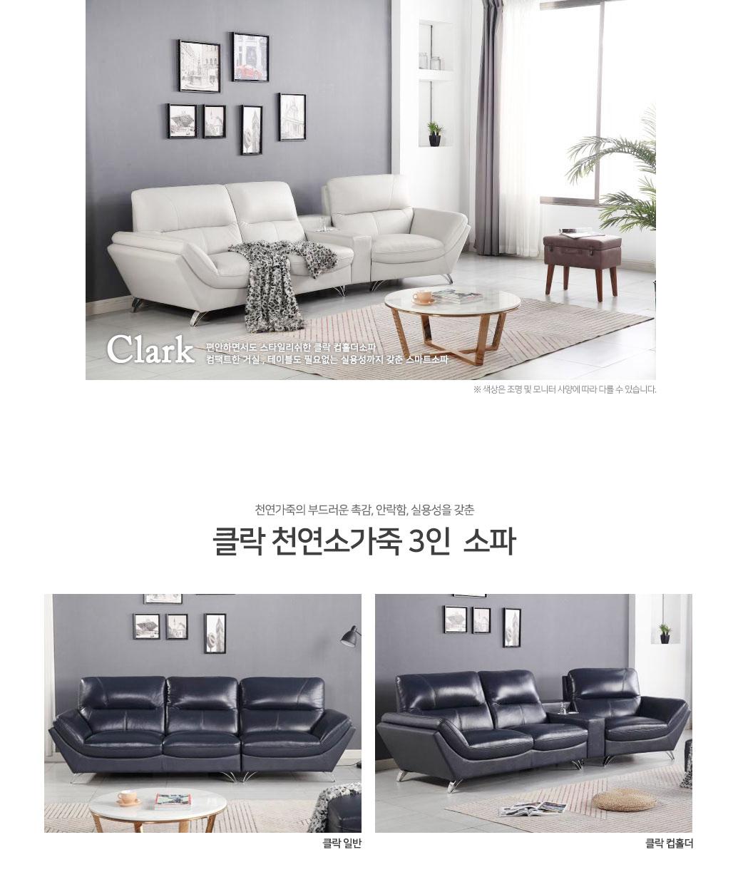 Clark_01.jpg