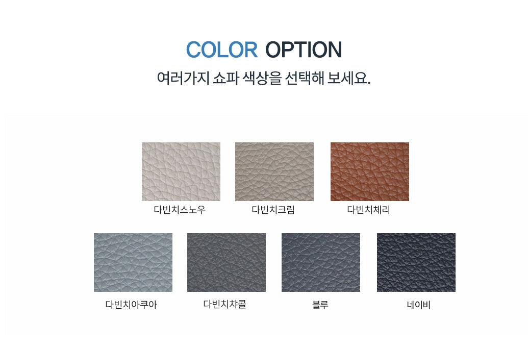 color_op.jpg