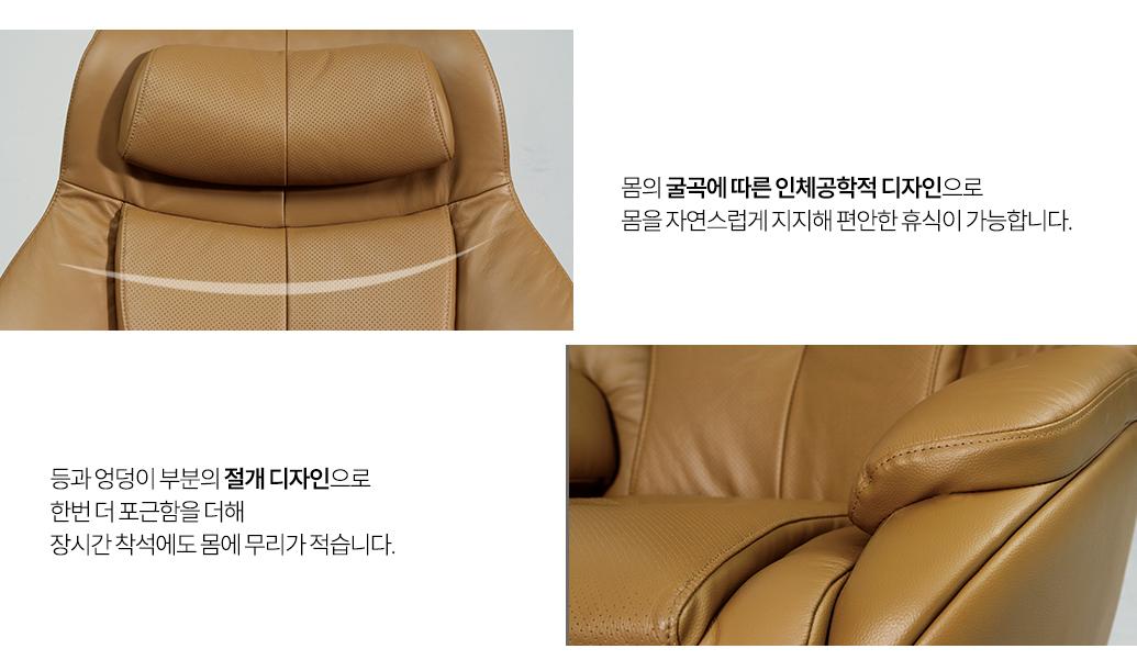 comfort_05.jpg