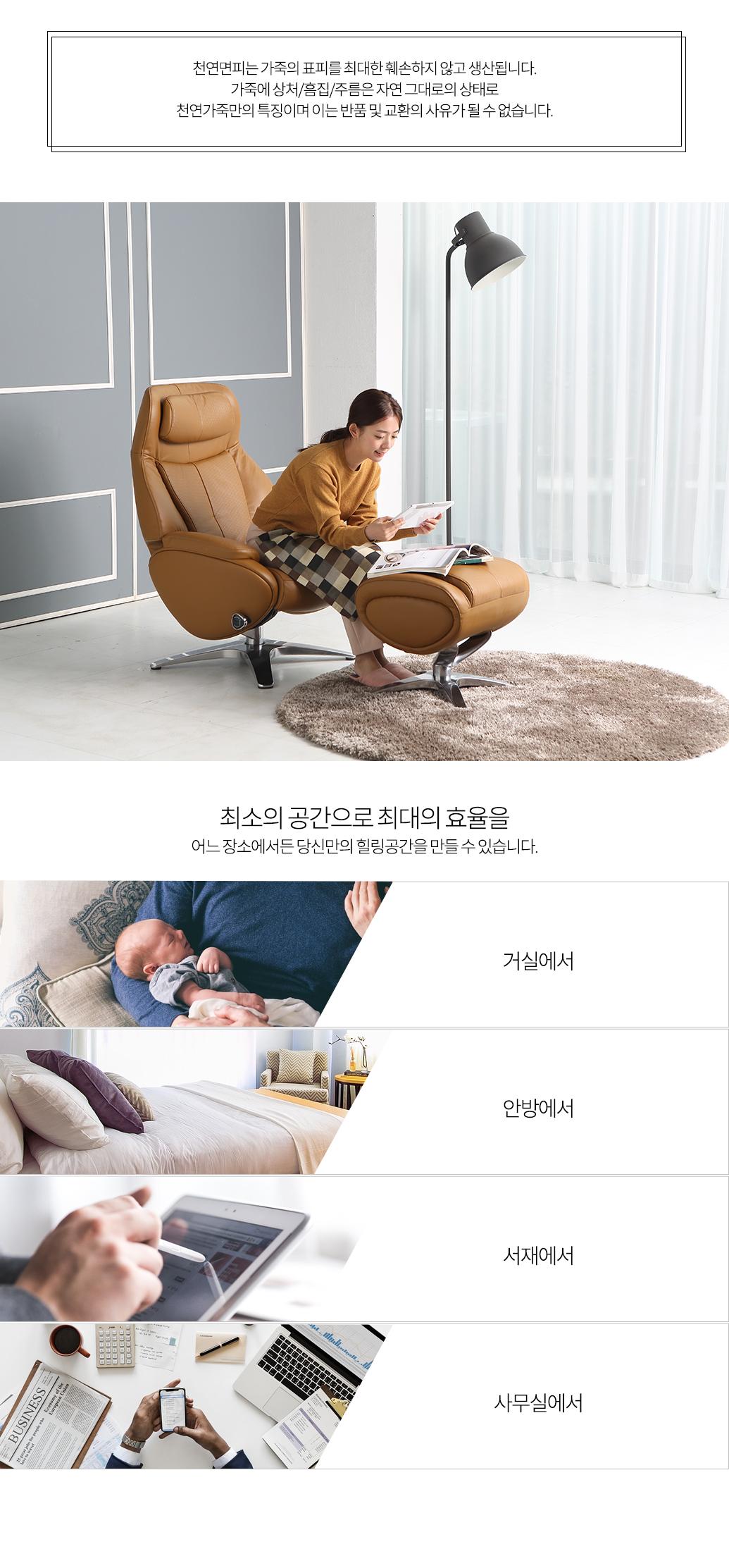 comfort_09.jpg