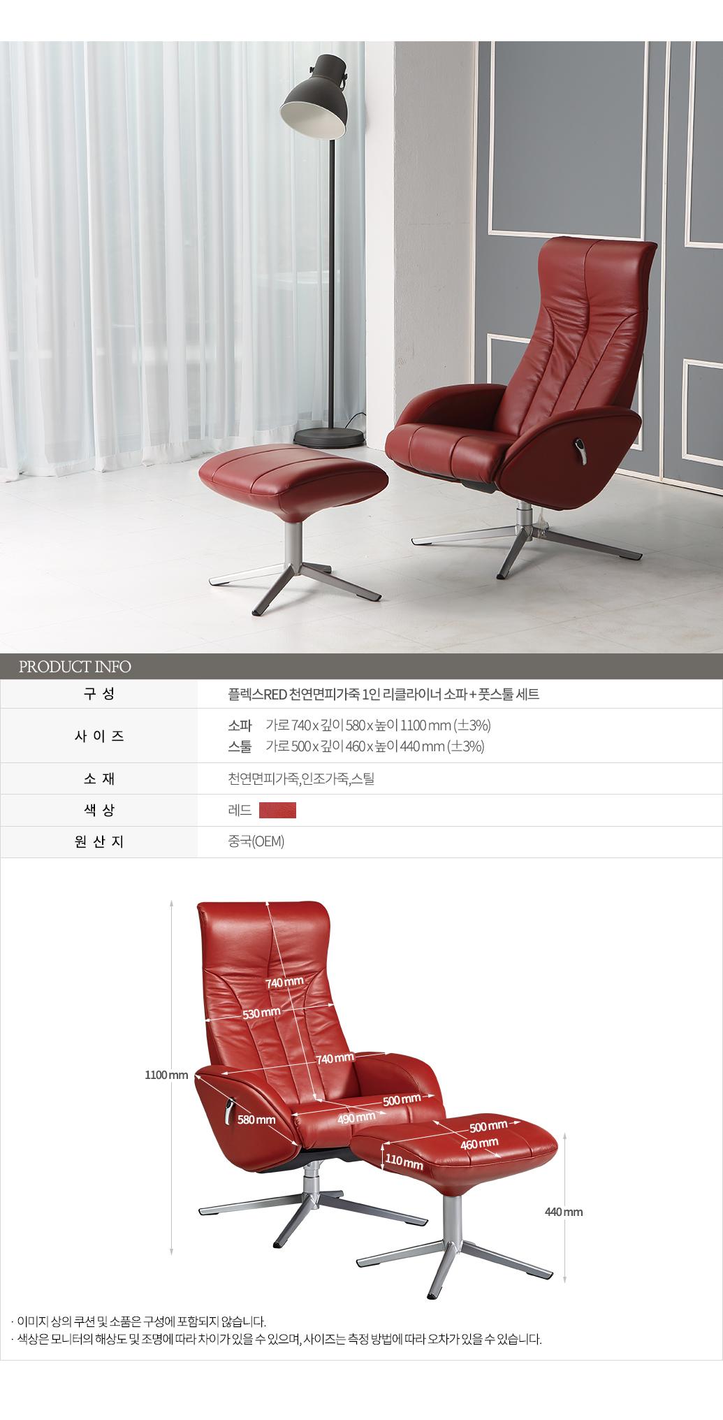 flex_red_02.jpg