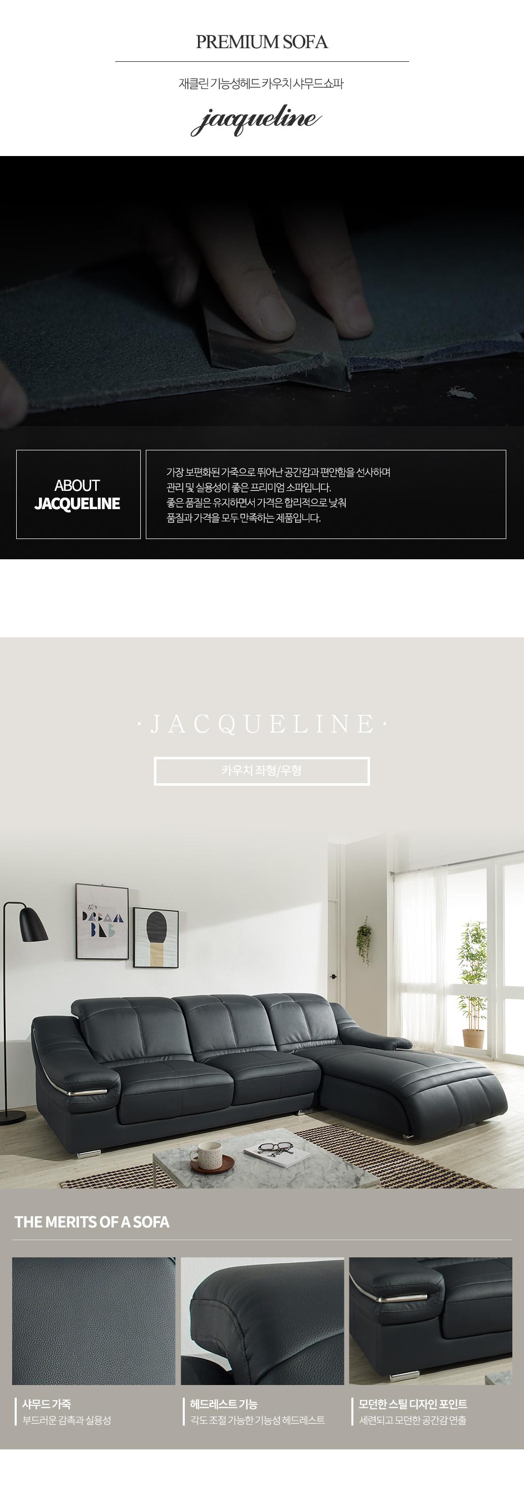 jacqueline01.jpg