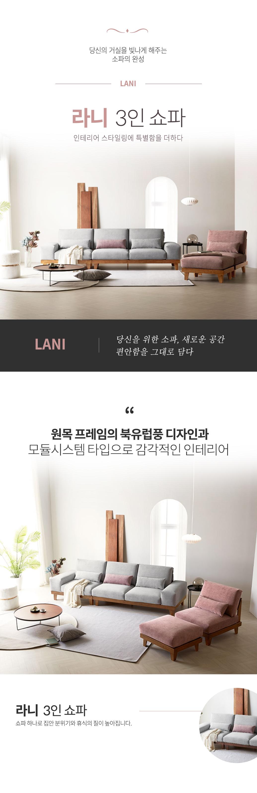 lani_3_1.jpg