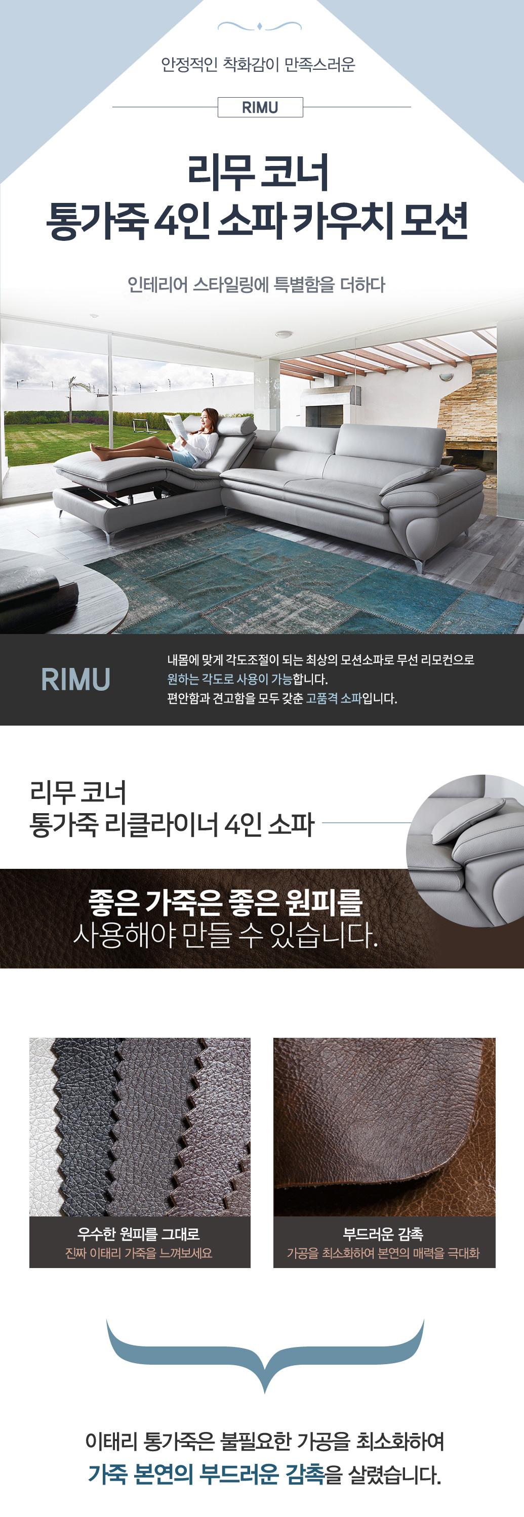 RIMU_01.jpg