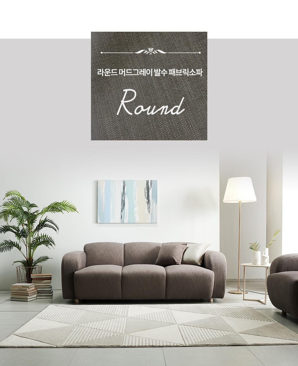 round_g_01.jpg