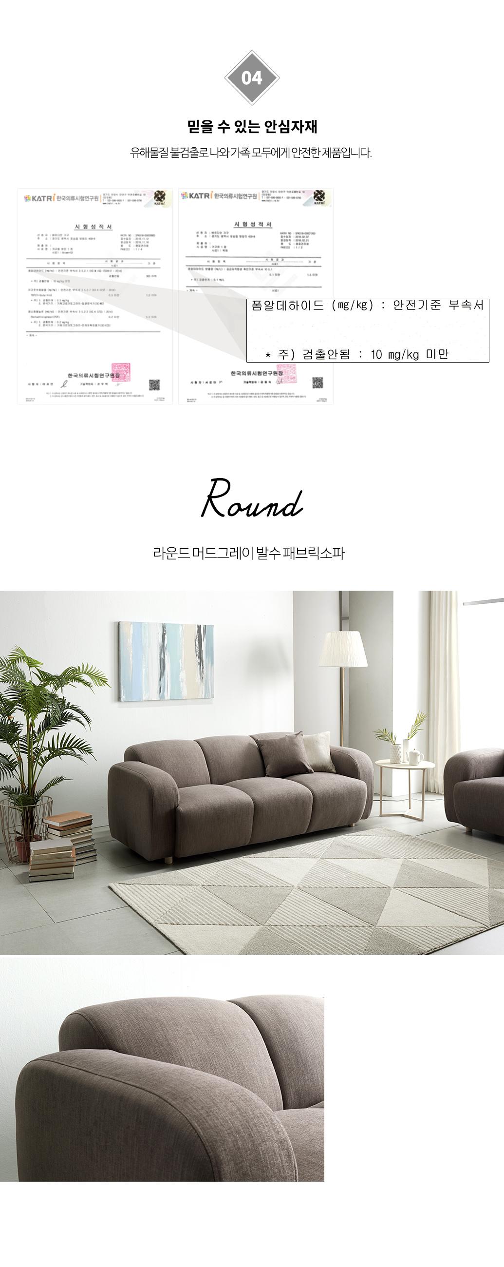 round_g_07.jpg