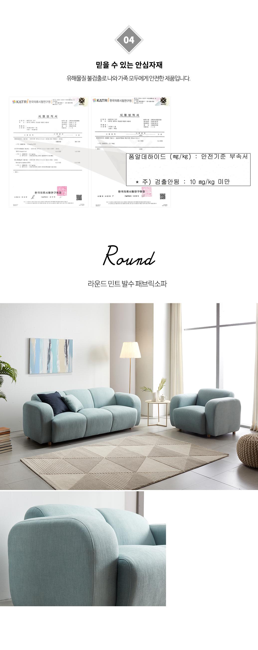 round_m_07.jpg