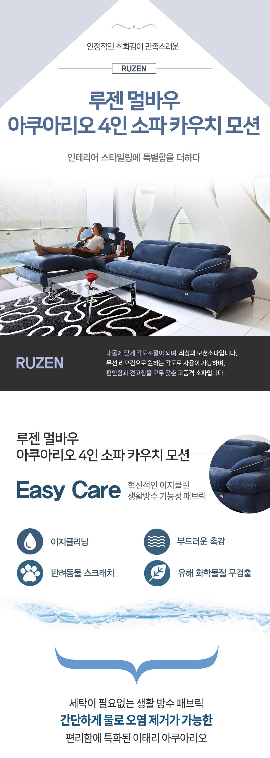 RUZEN_01.jpg
