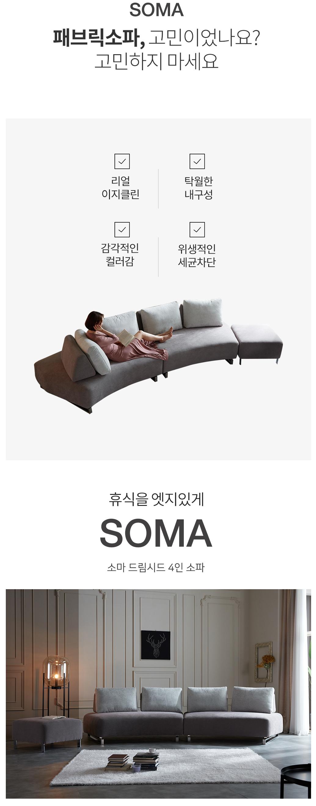 SOMA_03.jpg