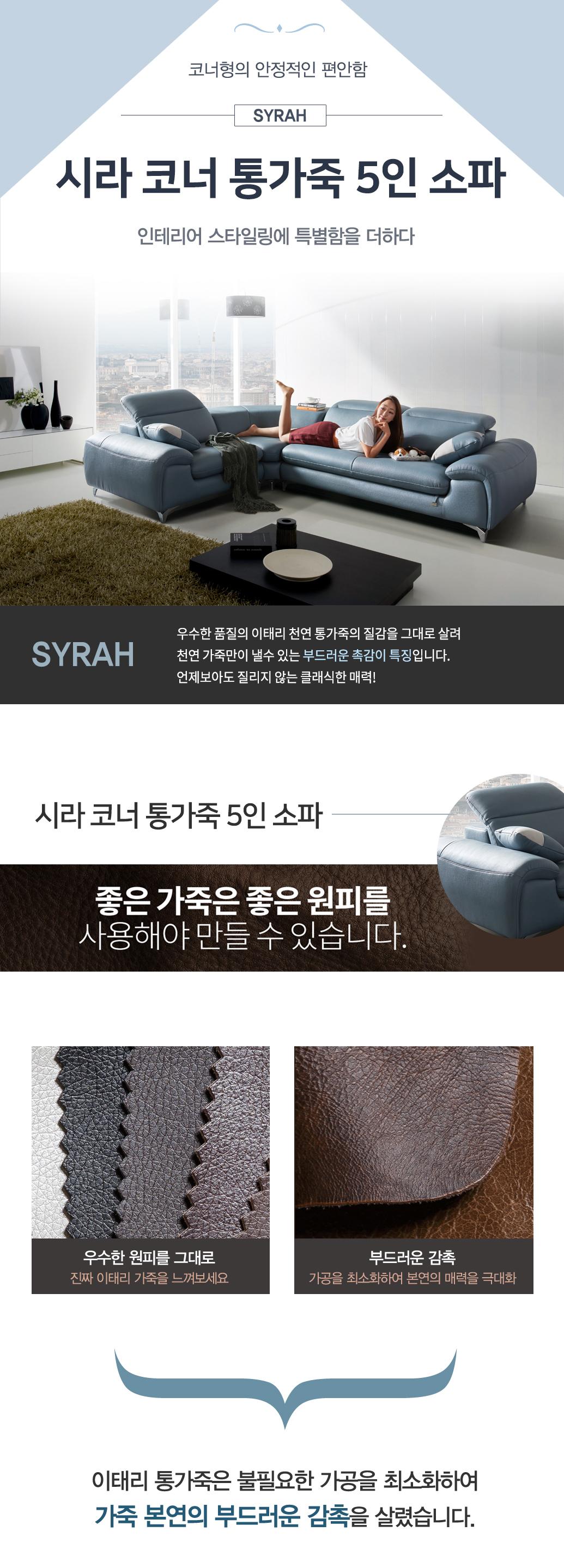 SYRAH_01.jpg