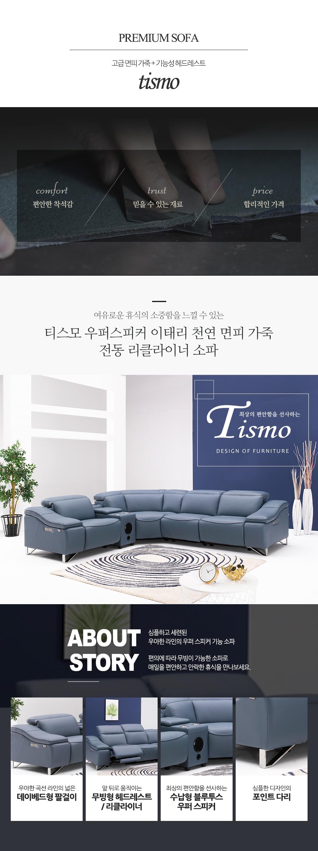 tismo_01.jpg