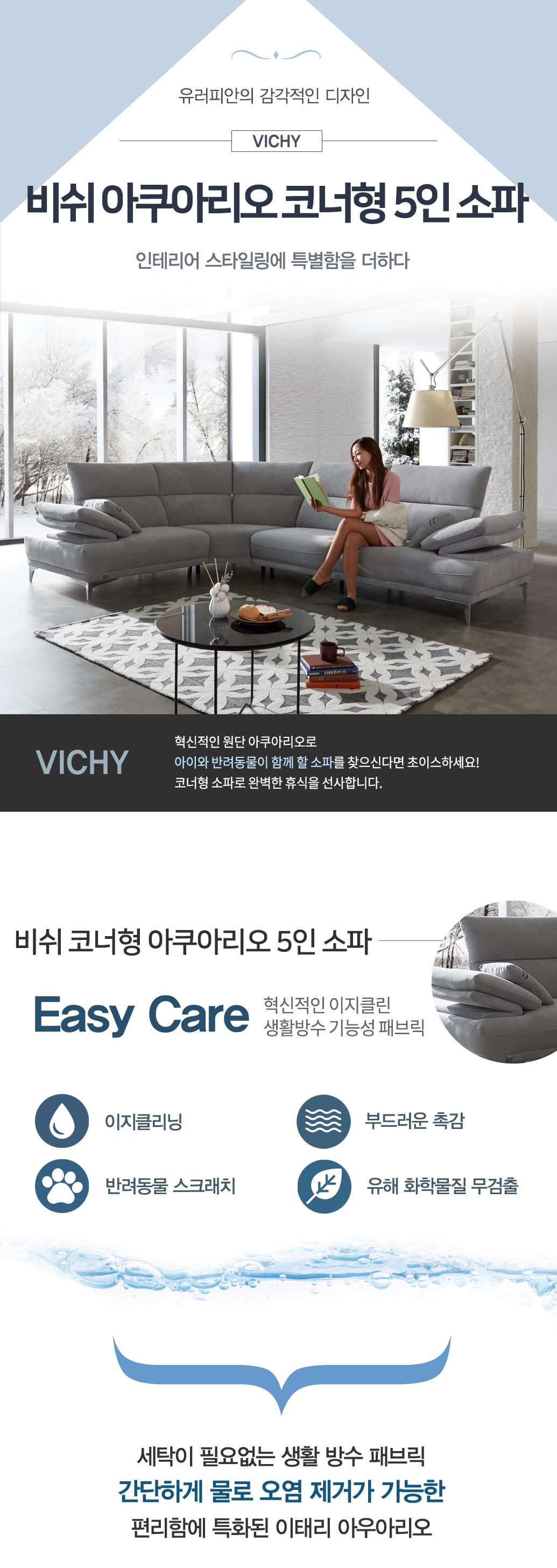 VICHY_01.jpg