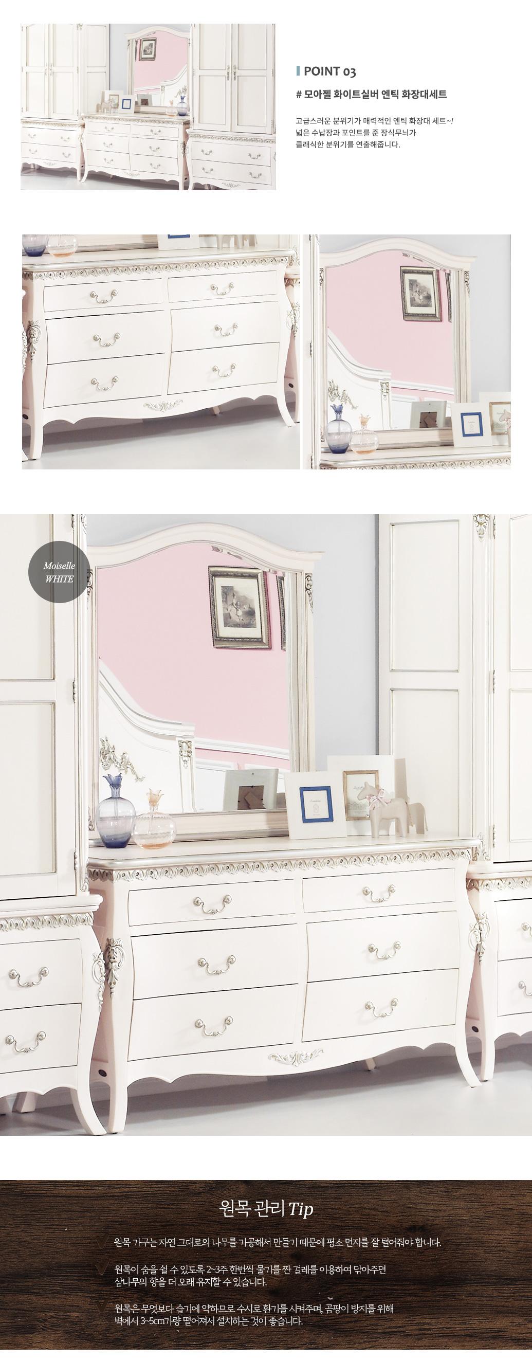 moiselle-entic-dressing-table_04.jpg
