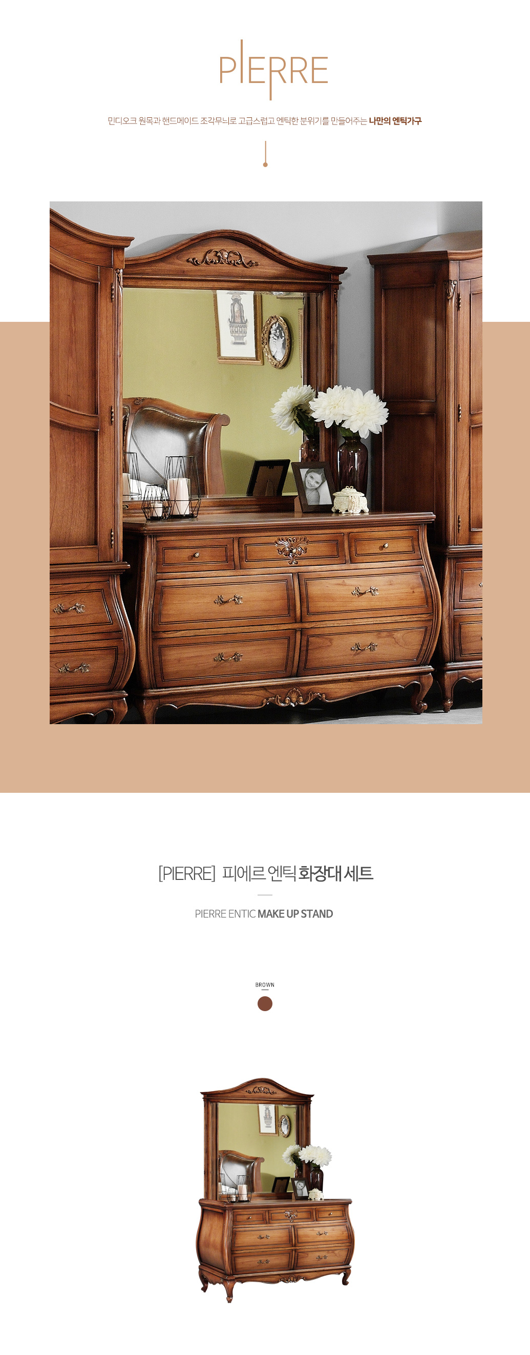 pierre-makeup-stand_01.jpg