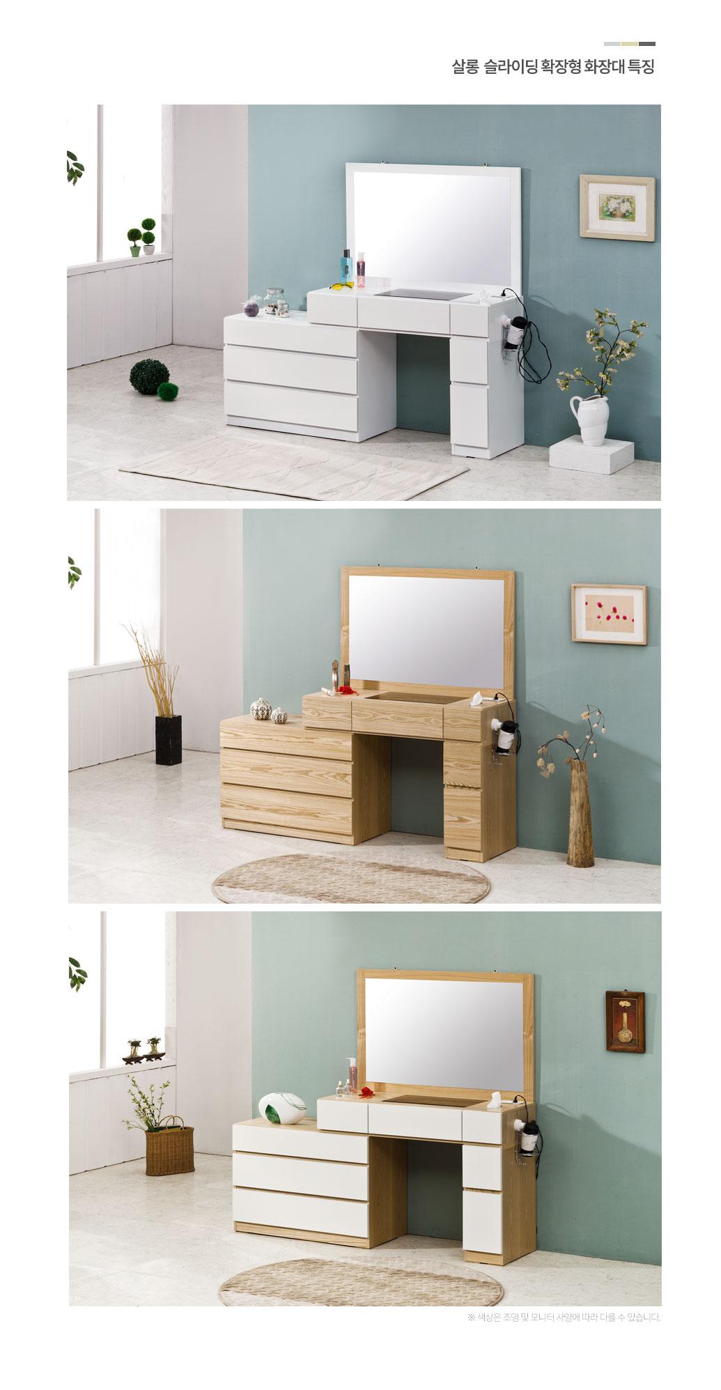 salon_05.jpg