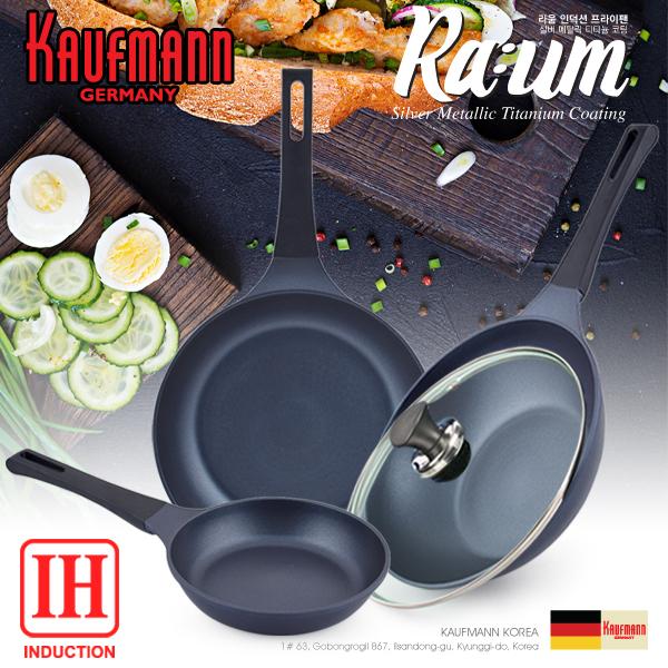 독일 카우프만 라움 IH 주물 팬 4P 세트(G형), KRIF-G4P