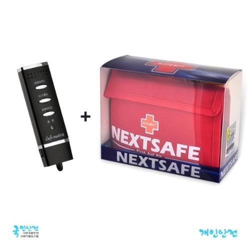 1세트 전자호각 세이프메이트3 호루라기 주파수공진 113dB USB충전방식+폴딩가방플러스 응급키트