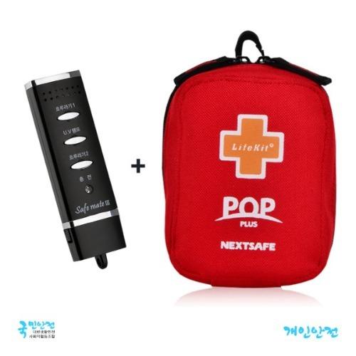 1세트 전자호각 세이프메이트3 호루라기 주파수공진 108dB USB충전방식+팝플러스 응급키트