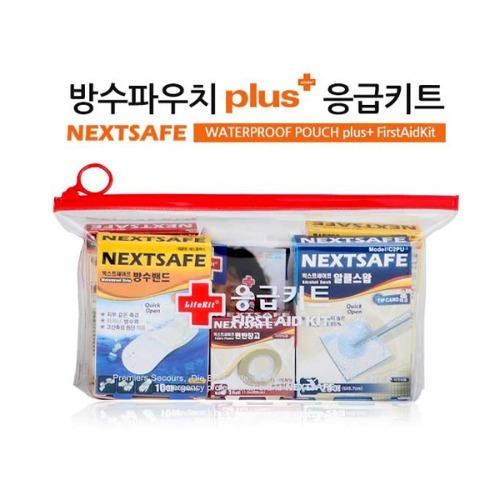 넥스트세이프 방수파우치플러스 6종 응급가방(관절 방수)밴드 거즈패드소형  면반창고 알콜스왑 아이스팩