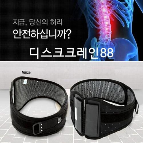 디스크 크레인88 허리건강벨트 늑골(갈비뼈)이 편안한 골반과 허리 동시 지지 적은 힘 짱짱 탈부착 간편 효도 의료기 S, M, L, XL